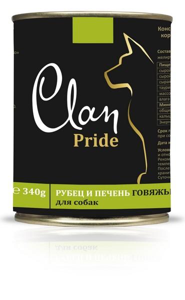 Clan Pride / Консервы Клан для собак Сердце и Печень Индейки (цена за упаковку)