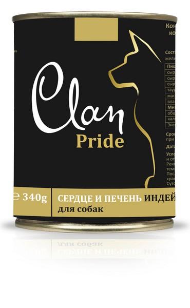 Clan Pride / Консервы Клан для собак Рубец и Печень Говяжья (цена за упаковку)