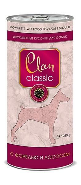Clan Classic / Консервы Клан для собак Кусочки в соусе с Форелью и Лососем (цена за упаковку)
