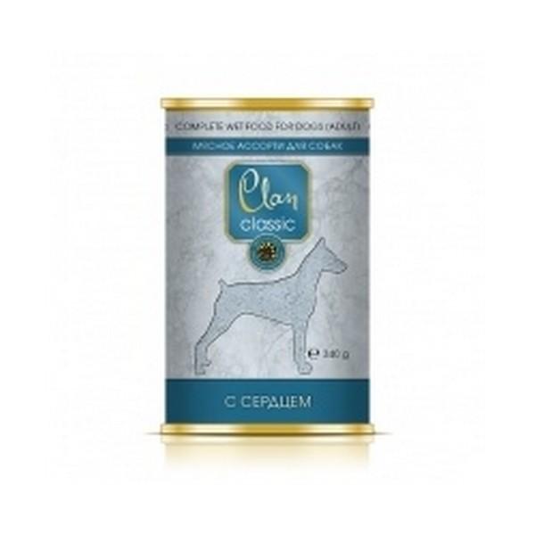 Clan Classic / Консервы Клан для собак Мясное ассорти с Сердцем (цена за упаковку)
