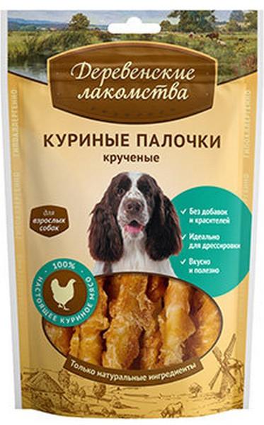 Деревенские лакомства 100% Мяса / Куриные палочки крученые для собак