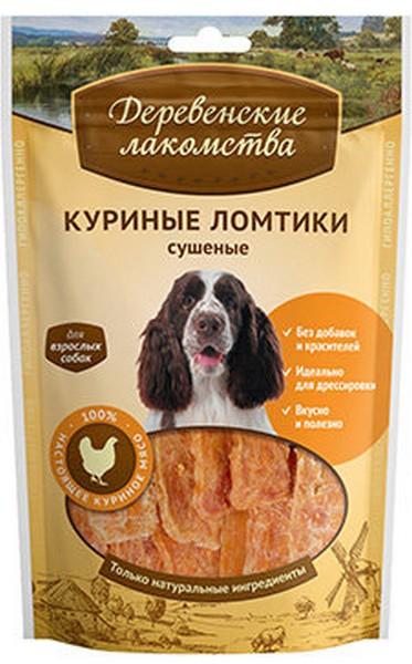 Деревенские лакомства 100% Мяса / Куриные ломтики сушеные для собак