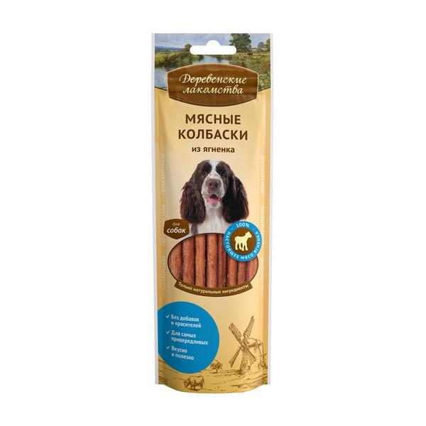Деревенские лакомства / Мясные колбаски из Ягненка для собак