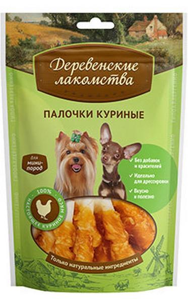 Деревенские лакомства / Палочки Куриные для собак Мини пород