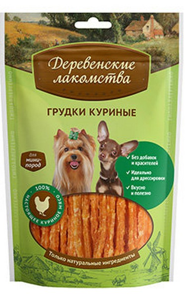 Деревенские лакомства / Грудки Куриные для собак Мини пород