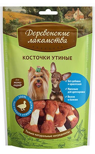 Деревенские лакомства / Косточки Утиные для собак Мини пород