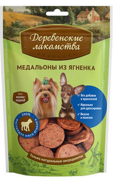 Деревенские лакомства / Медальоны из Ягненка для собак Мини пород