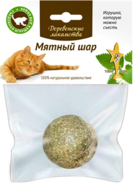 Деревенские лакомства / Мятный шар для кошек