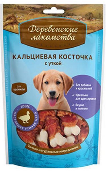 Деревенские лакомства 100% Мяса / Кальциевая косточка с Уткой для Щенков