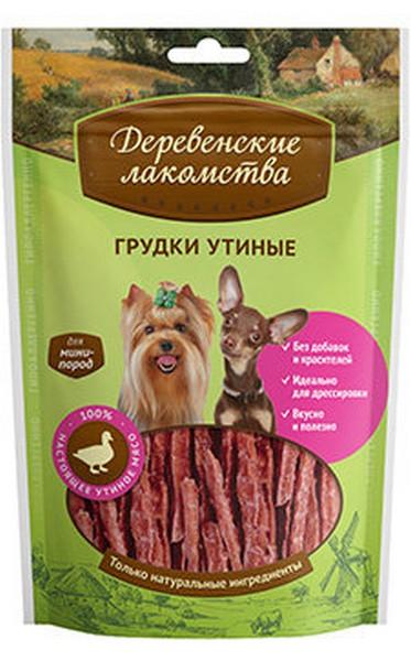 Деревенские лакомства / Грудки Утиные для собак Мини пород