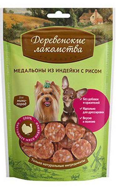 Деревенские лакомства / Медальоны из Индейки с рисом для собак Мини пород