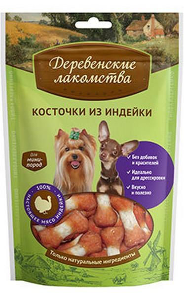 Деревенские лакомства / Косточки из Индейки для собак Мини пород
