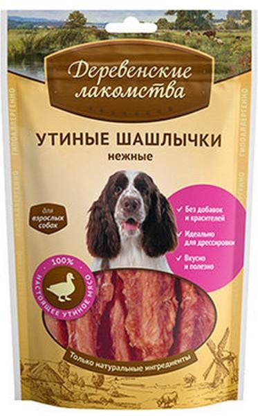 Деревенские лакомства 100% Мяса / Утиные шашлычки нежные для собак