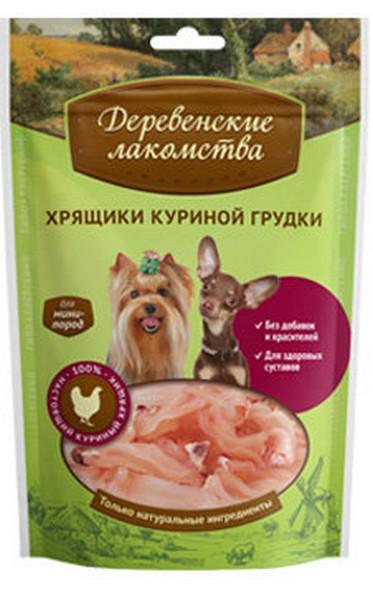 Деревенские лакомства / Хрящики Куриной грудки для собак Мини пород