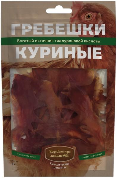 Деревенские лакомства Классические рецепты / Гребешки Куриные для собак