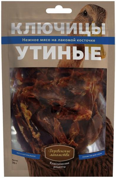 Деревенские лакомства Классические рецепты / Ключицы Утиные для собак