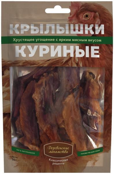 Деревенские лакомства Классические рецепты / Крылышки Куриные для собак