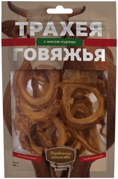 Деревенские лакомства Классические рецепты / Трахея Говяжья с мясом Курицы для собак