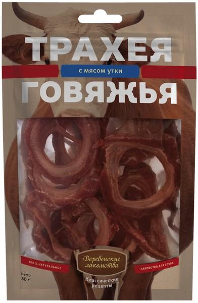 Деревенские лакомства Классические рецепты / Трахея Говяжья с мясом Утки для собак