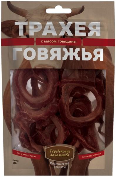 Деревенские лакомства Классические рецепты / Трахея Говяжья с мясом Говядины для собак