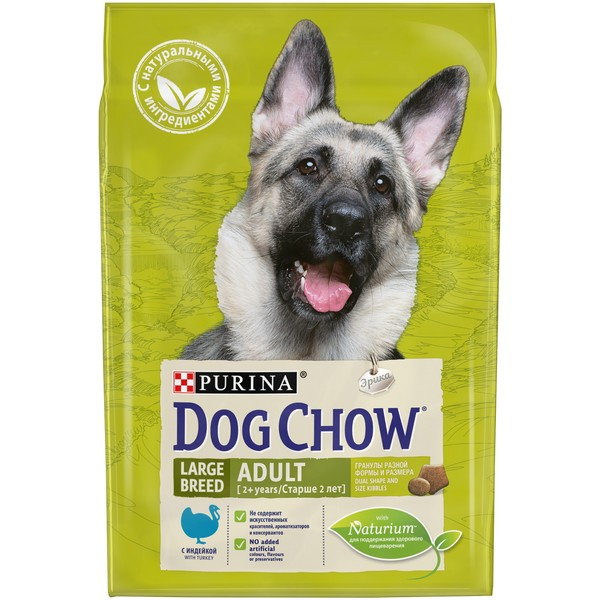 Purina Dog Chow Adult Large Breed Turkey / Сухой корм Пурина Дог Чау для взрослых собак Крупных пород Индейка
