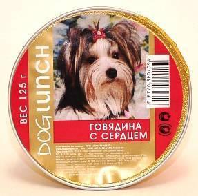 Dog Lunch / Консервы для взрослых собак ДогЛанч Говядина с Сердцем Крем-суфле Ламистер
