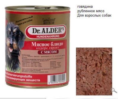 Dr Alders / Консервы Доктор Алдерс для собак всех пород Говядина (цена за упаковку)