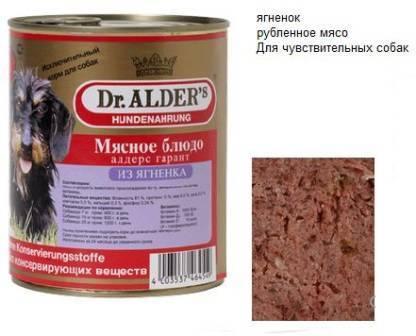 Dr Alders / Консервы Доктор Алдерс для собак всех пород Ягнёнок (цена за упаковку)