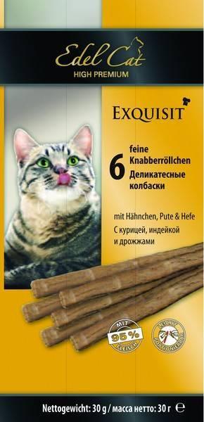 Edel Cat Жевательные Колбаски для кошек Курица, Индейка, Дрожжи