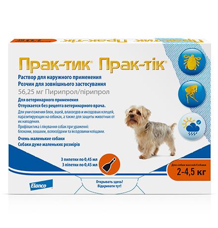 Elanco Прак-тик для собак от блох и клещей (3 пипетки)