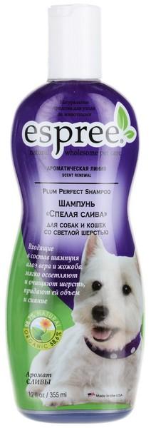 Espree SR Plum Perfect Shampoo / Шампунь Эспри «Спелая слива» для собак и кошек со Светлой шерстью