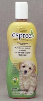 Espree CLC Puppy & Kitten Shampoo / Шампунь Эспри «Без слез» для Щенков и Котят