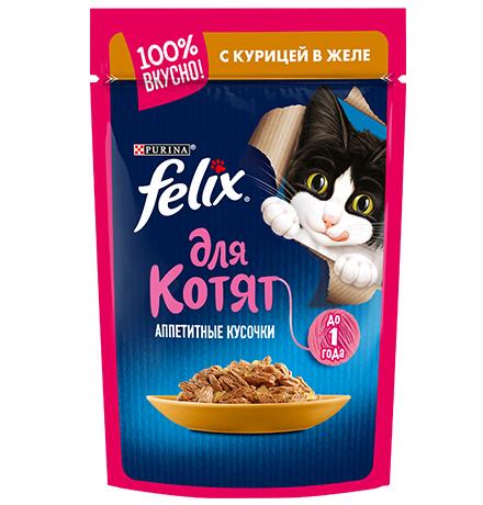 Felix Аппетитные кусочки / Паучи Феликс для котят Курица в Желе (цена за упаковку)