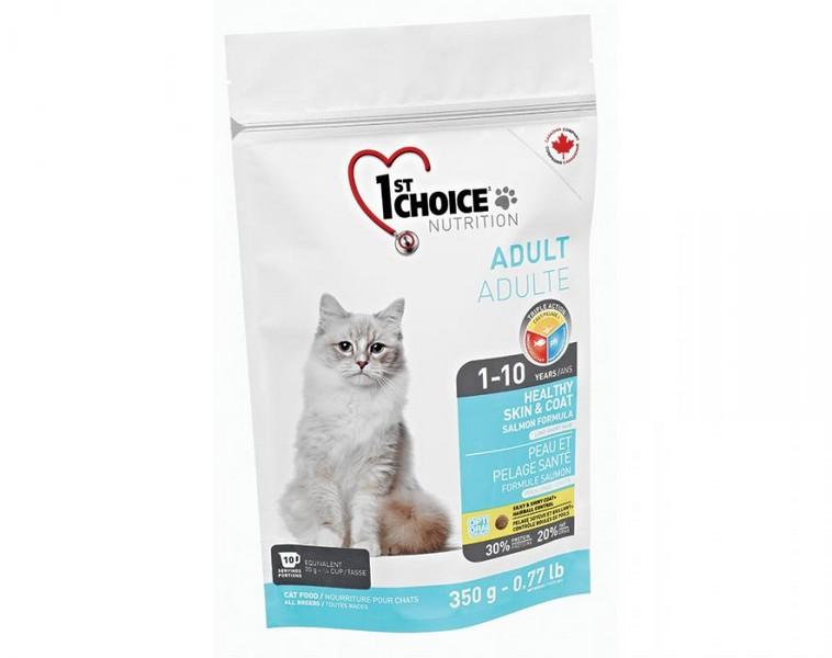 1st Choice Healthy Skin & Coat / Сухой корм Фёст Чойс для кошек Здоровая кожа и Шерсть Лосось