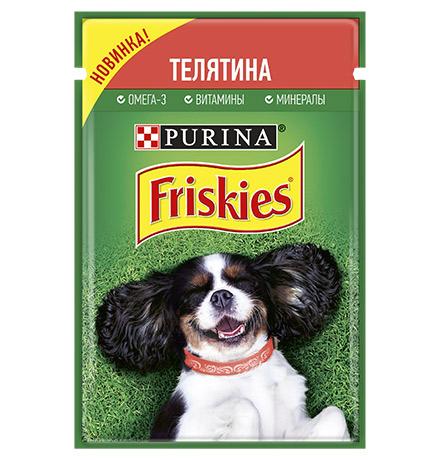 Friskies / Паучи Фрискис для собак Телятина (цена за упаковку)