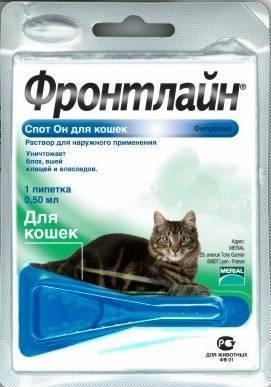 Merial Фронтлайн Спот-Он для кошек пипетка 0,5 мл