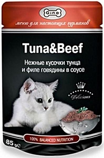 Gina Tuna & Beef / Паучи Джина для кошек Нежные кусочки Тунца и филе говядины в соусе (цена за упаковку)