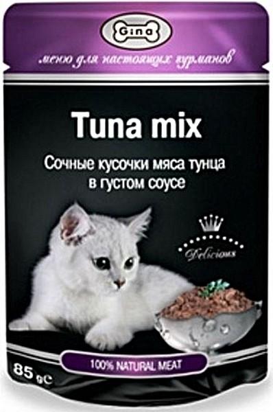 Gina Tuna Mix / Паучи Джина для кошек Сочные кусочки мяса Тунца в густом соусе (цена за упаковку)