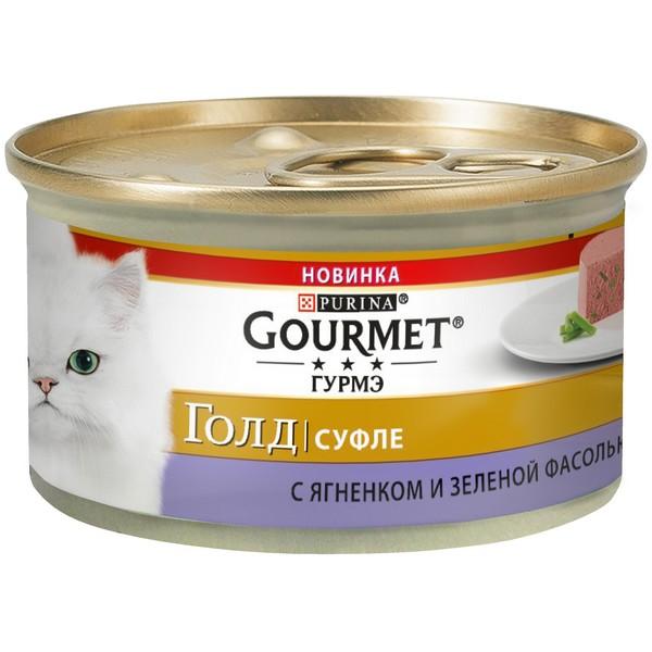 Gourmet Gold / Консервы Гурме Голд для кошек Суфле с Ягненком и зеленой фасолью (цена за упаковку)