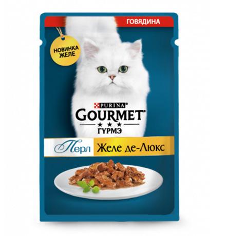 Gourmet Perle / Паучи Гурме Перл для кошек Желе де-Люкс Говядина (цена за упаковку)