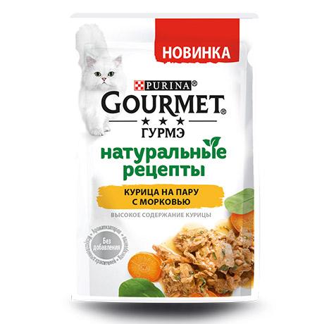 Gourmet Натуральные рецепты / Паучи Гурме для кошек Курица на пару с морковью (цена за упаковку)