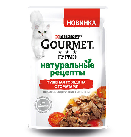 Gourmet Натуральные рецепты / Паучи Гурме для кошек Тушеная Говядина с томатами (цена за упаковку)