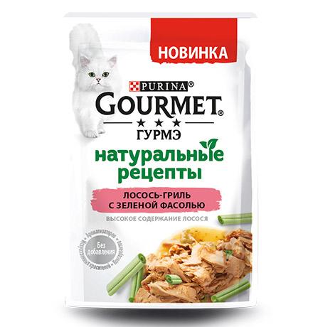 Gourmet Натуральные рецепты / Паучи Гурме для кошек Лосось-гриль с зеленой фасолью (цена за упаковку)