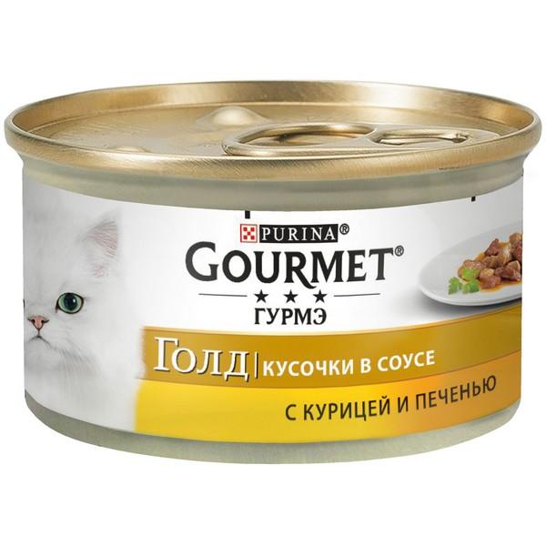 Gourmet Gold / Консервы Гурме Голд для кошек Кусочки в соусе с Курицей и Печенью (цена за упаковку)