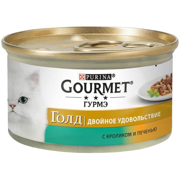 Gourmet Gold / Консервы Гурме Голд для кошек Двойное удовольствие с Кроликом и Печенью (цена за упаковку)