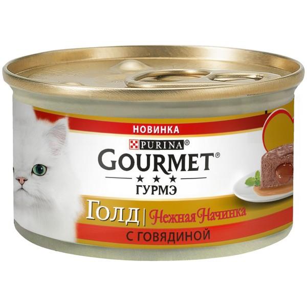 Gourmet Gold Melting Heart / Консервы Гурме Голд для кошек Нежная начинка с Говядиной (цена за упаковку)