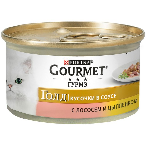Gourmet Gold / Консервы Гурме Голд для кошек Кусочки в соусе с Лососем и Цыпленком (цена за упаковку)