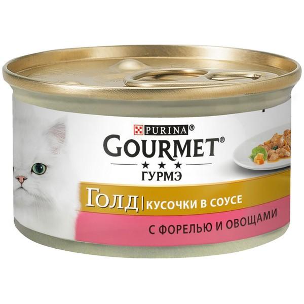 Gourmet Gold / Консервы Гурме Голд для кошек Кусочки в соусе с Форелью и Овощами (цена за упаковку)