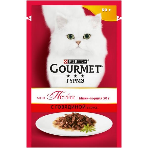 Gourmet Mon Petit / Паучи Гурме Мон Петит для кошек Мини филе с Говядиной (цена за упаковку)