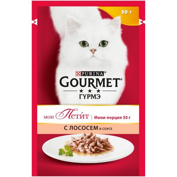 Gourmet Mon Petit / Паучи Гурме Мон Петит для кошек Мини филе с Лососем (цена за упаковку)